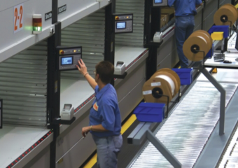 Industrial Inventory Management System